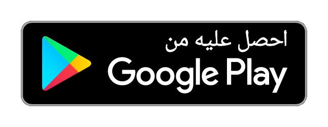 What is my postal code ? | الرقم البريدى المصرى